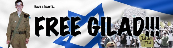 Almost 5 Years With No Freedom – Support Gilad Shalit Billboard Campaign