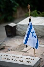 IDF memorial 2